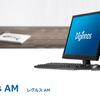 デスクトップパソコンの最安値!『Regulus AM』の魅力に迫る