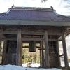[個人山行]京都百名山シリーズNo.14 多禰山