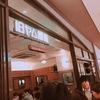 大阪駅 ルクアの地下にある「旧ヤム鐡道」に行って来ましたよ〜♪