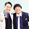 バナナマン単独ライブDVD全15作を一気に紹介!