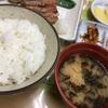 ★初めての北海道 その八【三日目の朝食】