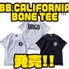 【バスブリゲード】発泡プリントロゴになったTシャツ「BB CALIFORNIA BONE TEE」発売!
