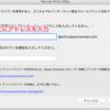 Mac/EPSON カラリオ(979a3)でリモートプリントの手順