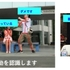 NTTデータ社のトライアルサービス開発に、アジラ社『行動認識技術』で参画〜映像と音声の分析による対面コミュニケーションの見える化を実現〜