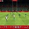【RugbyNations19】最新情報で攻略して遊びまくろう!【iOS・Android・リリース・攻略・リセマラ】新作スマホゲームが配信開始!
