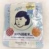【使い切り】お米のマスクと試供品