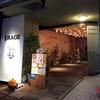 【今週のラーメン2069】 麺尊RAGE (東京・西荻窪) 煮干しそば