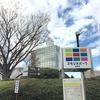 意外と簡単!NHKの受信料契約を解約する方法!