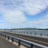 【自転車旅】名古屋からしまなみ街道まで行った話 4 (最終話)