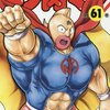 【コミック】感想:WEBコミック「キン肉マン」第232話「土俵際の男!!の巻」