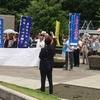集団的自衛権を許さない 熊本県弁護士会 昼パレ