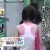 韓国人によるレイプ事件が日本で多発してしまう (裁判記録より)