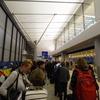 航空機搭乗方法あれこれ:個人手配マチュピチュ旅行記