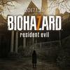 【biohazard7 resident evil(バイオハザード7 レジデントイービル)】全ては恐怖に抗うために。【PS4・PSVR・CAPCOM・レビュー】