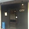 カフェ CITY