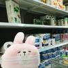 セブのスーパーマーケットもコロナウイルスの影響!?で品薄になって来ている( ノД`)シクシク…