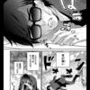 サイコミ連載中! 漫画版ゾンビランドサガ 8話① レビュー
