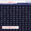内蔵EEPROMに何かを書き込む