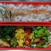 【毎日5分で作るカンタンお弁当】2019年9月18日のおかずは、自家製の冷凍食品&冷凍野菜をチンしただけで完成。【調理時間は約3分】