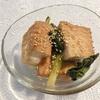 【ヴィーガンレシピ】厚揚げとチンゲンサイの煮物☆