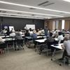 奈良シニア大学in東京公開講座開催のため東京入りします