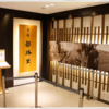 【東京駅】抹茶好きにオススメ❗️大丸の中にある茶寮都路里でパフェ