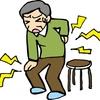 股関節性腰痛から脊柱管狭窄症へ!?