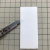 「紙残し」の手法について考えてみました