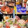 【オススメ5店】蒲田・大森・大田区(東京)にある割烹が人気のお店