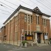 2/18 石見那賀郡近代建築めぐり&今福線の遺構を辿る