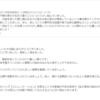 大船|藤沢にいる整体師KAIKI【クライアントの口コミ】PART5