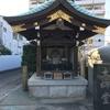 八広・正覚寺