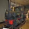 スタバの中にある「坊ちゃん列車ミュージアム」