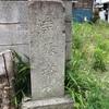 刑場とともに恐れられた「魔の池」と失われた白龍弁財天(横浜市西区)