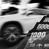 驚愕、テスラはトヨタ以上に価値ある会社なのか