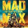 アマプラで映画視聴…「マッドマックス 怒りのデス・ロード」あちこちで高評価なので見てみた。
