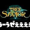 【ToS】正式サービス後、クライアントが起動できなくなったので色々と調べた【Tree of Savior】