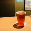 【立ち飲み】ふらっと立ち寄りやすいクラフトビール専門店『スタンドうみねこ』の魅力|大阪・心斎橋・難波