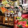 【オススメ5店】都営三田線(新板橋~西高島平)(東京)にある寿司が人気のお店
