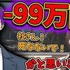 にじさんじ おすすめ切り抜き動画 2021年01月12日