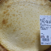 【コストコ】コストコといったらやっぱりトリプルチーズタルト