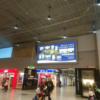 【ドイツ】フランクフルト空港でSIMカードを購入できる場所や値段を紹介