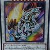 ハリファイバーからの《シューティング・スター・ドラゴン・TG-EX》S召喚コンボ【TG】