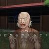 待望!PS4で傑作人狼ADV「レイジングループ」のパッケージ版が来年1月に発売決定!