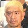 松本人志ワイドナショーで暴力容認発言「日馬富士引退の必要なかった」!?