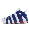 "【海外先行/在庫あり】NIKE AIR MORE UPTEMPO ""KNICKS"" / HANON"