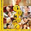 DVD鑑賞大会