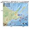 2016年10月20日 00時11分 根室地方北部でM2.7の地震