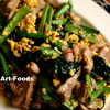 鶏肉とチンゲン菜の塩炒め