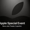 定額動画配信サービス「Apple TV+」などAppleが新サービスを発表した背景を考察